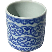 Early Vintage Signed Japanese Blue And White Porcelain Cup