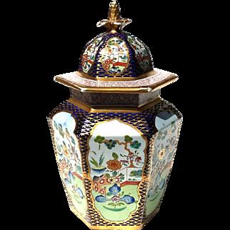 Early 19th Century C J Mason Ironstone Imari Jar,  Circa 1813