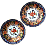 Pair Of Vintage Signed Chinese Porcelain Imari Bowls