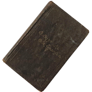 19th Century Edition Of Christ Our Teacher, Circa 1891