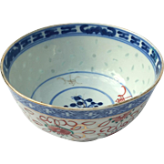 Vintage Signed Chinese Porcelain Imari Colored Rice Bowl