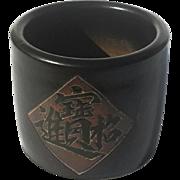 Vintage Signed Chinese Stoneware Pottery Brush Pot