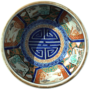 19th Century Chinese Imari Porcelain Bowl With Longevity Symbol