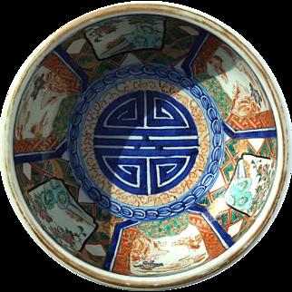 19th Century Chinese Imari Porcelain Bowl With Longevity Symbol