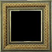 Vintage Iranian Khatam Bone Inlaid Wood Picture Frame