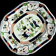 John Ridgway Imperial Stone China Chinoiserie Platter, Circa 1835