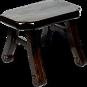 Vintage Chinese Rosewood Stool