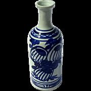 Vintage Asian Blue And White Porcelain Bottle Vase