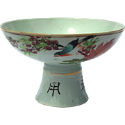 Antique Chinese Porcelain Pedistal Bowl