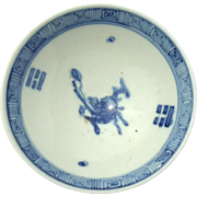 Early Vintage Signed Chinese Porcelain Sauce Bowl