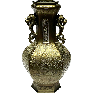 Signed Vintage Chinese Brass Dragon Vase