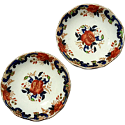 19th Century Pair Of John Maddock & Son Butter Dishes In The Majestic Pattern