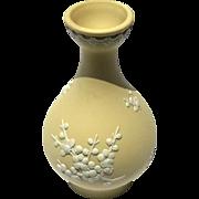 Vintage Signed Wedgwood Yellow Jasperware Primrose Vase