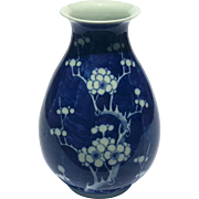 Vintage Chinese Blue And White Porcelain Vase