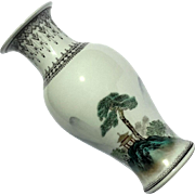 Signed Vintage Chinese Porcelain Vase