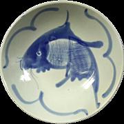 Vintage Chinese Porcelain Koi Fish Bowl