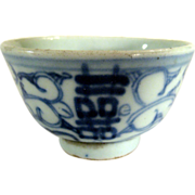Antique Chinese Blue & White Double Happiness Tea Cup