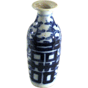 Antique Chinese Blue And White Double Happiness Vase