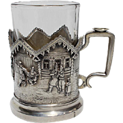 19th Century Russian 84 (875/1000) Silver Tea Glass Holder From Moscow, Circa 1876
