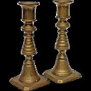 Small Pair Of 19th Century Brass Candlesticks, Circa 1875