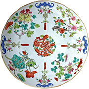 19th Century Chinese Famille Verte Porcelain Bowl, Daoguang Period 1821-1850