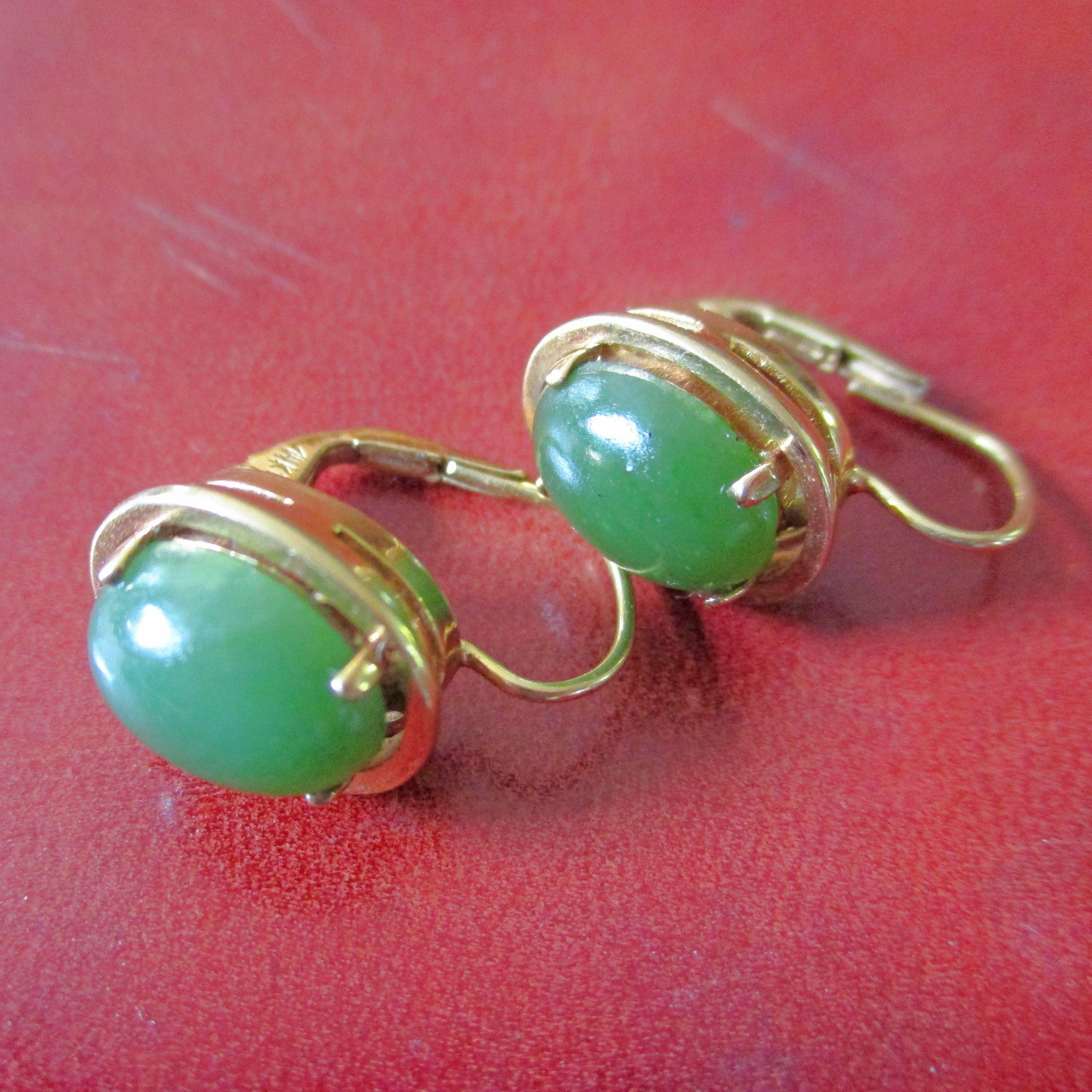 14K Jade Cabochon Earrings Marked