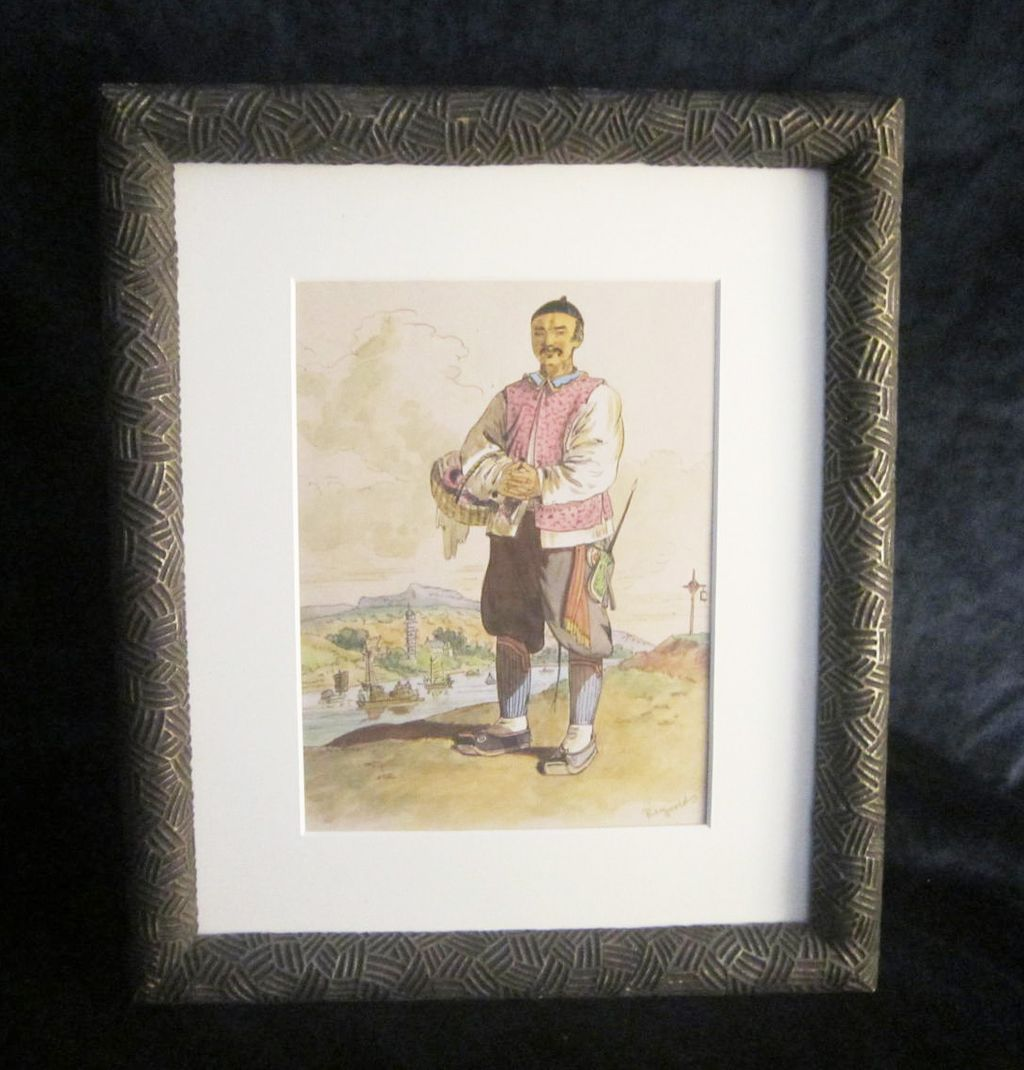 A Late 19th or Early 20th Century Watercolor Illustration of a Chinese Man
