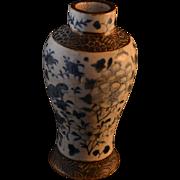 Beautiful Chinese Vase Circa 1850