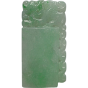 Qing Dynasty  Gem Tablet Jadeite with Quillin: Circa 1890 China
