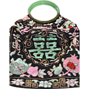 Lovely Hand Embroidered  Wedding  Purse with Peking Glass Handles: Circa China 1920