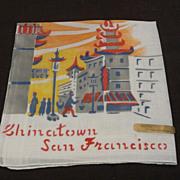 Rare Vintage Chinatown San Francisco Hankie