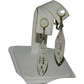 Gorgeous Art Deco Mother of Pearl Hand Carved Drop Dangler Earrings