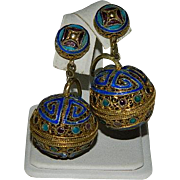 Vintage Turkish Enamel Filigree Vinaigrette Ball Earrings~ A