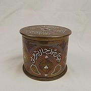 Jewish Quarter Shell Case Trench Art Tobacco Jar 1915