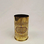WW1 Shell Case Trench Art 1917