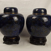 Pair Of 20th Century Blue Oriental Cloisonné Enamel Lidded Ginger Jars
