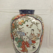 20th Century Chinese Imari Ceramic Vase