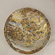 Chinese Ceramic Bowl Of Oriental Gentlemen