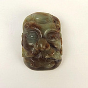 Chinese Ching Nephrite Jade Belt Decoration Of A Bearded Mans Head