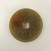 Chinese Ching Style Nephrite Jade Bi Disk Cash Coin
