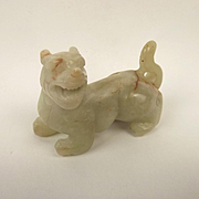 Chinese Ching Dynasty Nephrite Jade Carving Of A Lion