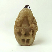 Chinese Ching Dynasty Nephrite Jade Pendant Of A Mountain