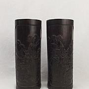 Pair Of 20th Century Oriental Bamboo Brush Pots