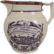Circa 1810 Sunderland Pink Lustre Farming Motto Jug