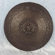 19th Century Classical Style Iron Shield By E.Schmit
