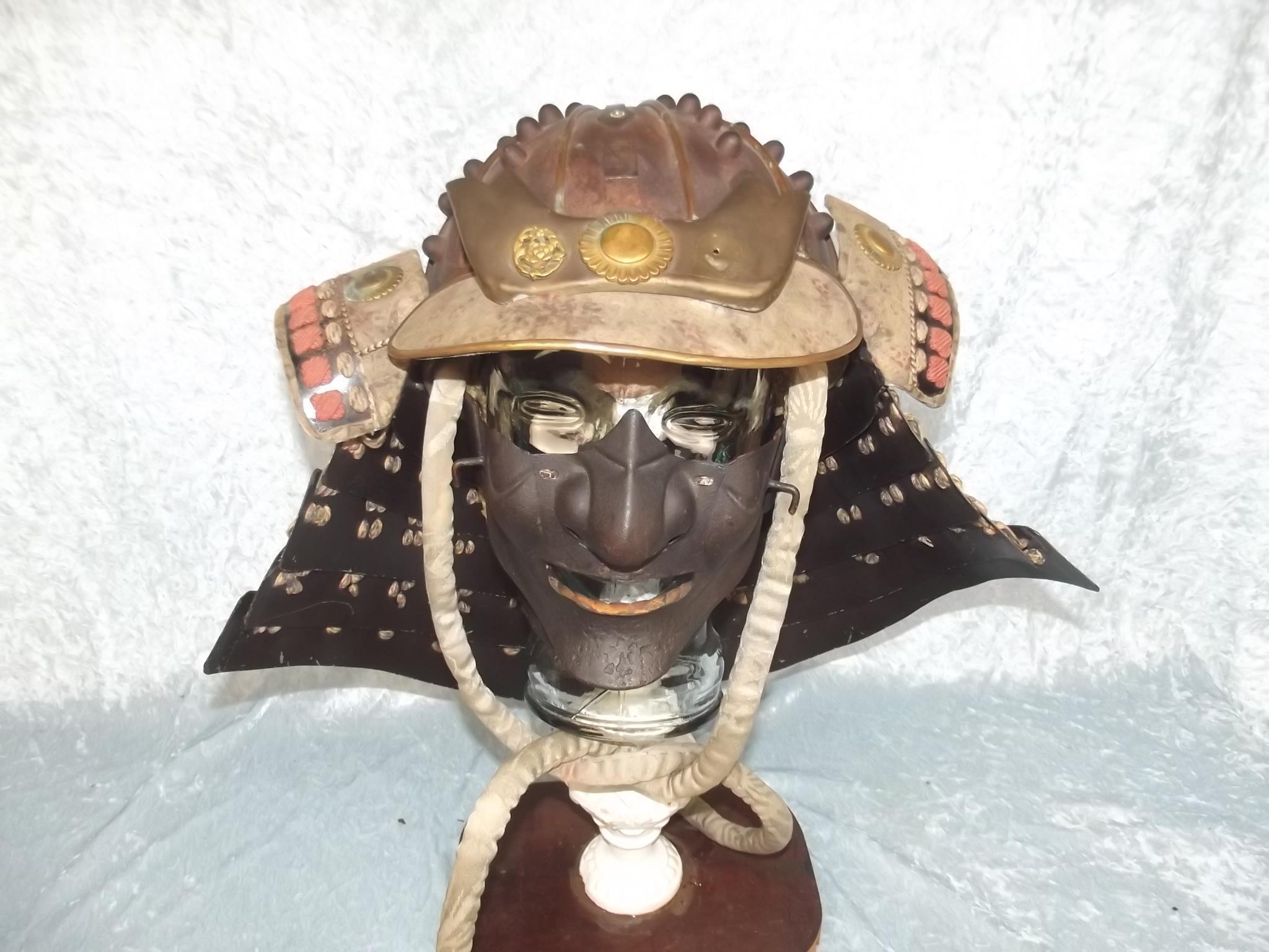 Japanese Edo Period Kabuto Samurai Helmet And Mengu (Mask ...