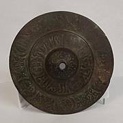 13-14th Century Islamic Bronze Shield Boss