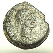 Circa 8th-5th Century BC Antique Greek-Celtibertian 'Drachma' Coin #3