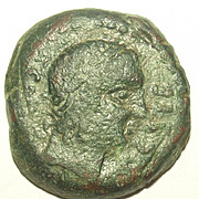 1st Century BC Semis Coin From The City Of Castulo Spain