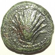 Circa 218 – 201 BC Punic War Era Spanish Coin #2